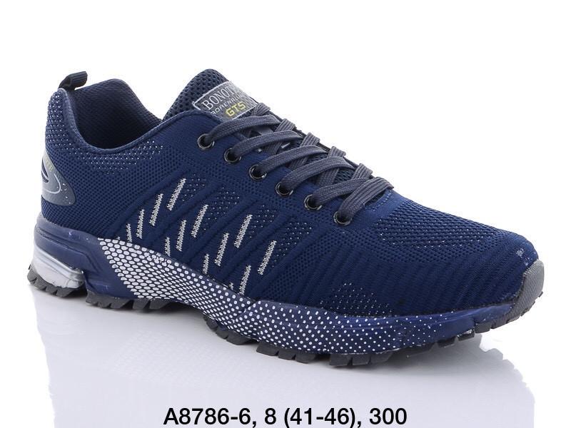 Кроссовки Bonote A 8786-6