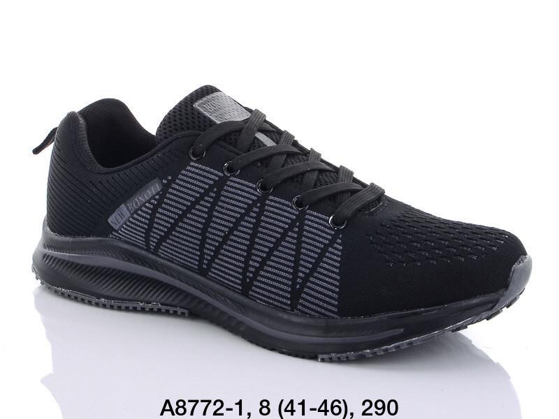 Кроссовки Bonote A 8772-1