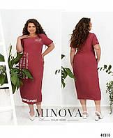 Элегантное удобное льняное платье свободного кроя с карманами в расцветках большого размера 52, 54, 56, 58