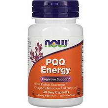 """Пирролохинолинхинон с коэнзимом Q10 NOW Foods """"PQQ Energy"""" поддержка когнитивных функций (30 капсул)"""