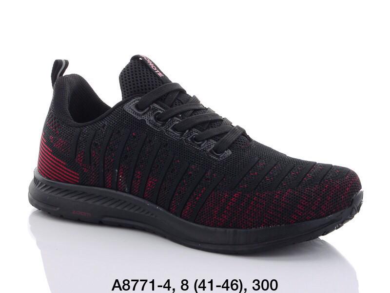 Кроссовки Bonote A 8771-4