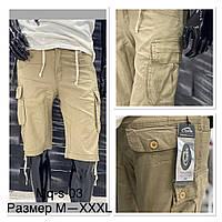 """Шорты мужские с карманами, размеры M-3XL""""LOOK"""" купить недорого от прямого поставщика"""