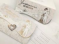 """Пригласительная открытка """"Запрошення на весілля"""""""