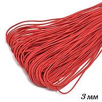 Шнурок-резинка круглый Luxyart диаметр 3 мм, красный, 500 метров (Р3-503)