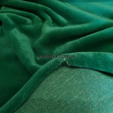 Мех игрушка гладкий зеленый, фото 2