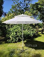Зонт пляжный торговый с двойным куполом 2,2 м дм белый, фото 1
