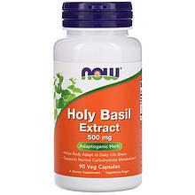 """Экстракт священного базилика NOW Foods """"Holy Basil Extract"""" 500 мг (90 капсул)"""