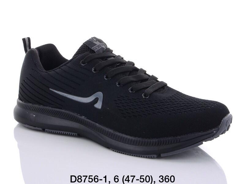 Кроссовки Bonote A 8756-1