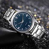 Часы кварцевые с серебристым браслетом, фото 3