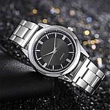 Часы кварцевые с серебристым браслетом, фото 4