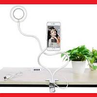 Кільцева лампа з держателем Professional Live Stream, селфи-кільце