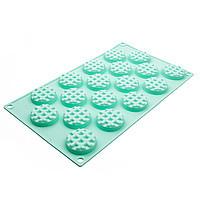 Силиконовая форма для евродесертов и выпечки Waffel Round вафли круглые ОПТ
