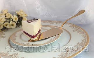 """Лопатка для торта """"Ирис"""", цвет: ЗОЛОТО"""