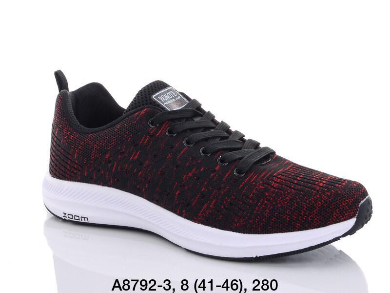 Кроссовки Bonote A 8792-3