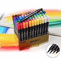 Набор двухсторонних акварельных маркеров STA 48 цветов