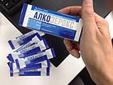 Алкозерокс - комплекс от алкоголизма, фото 7