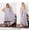 Платье летнее каскад свободного фасона турецкий поплин 50-52,54-56,58-60,62-64, фото 2