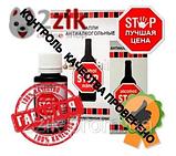 Alcohol Stop Nano - Капли от алкоголизма (Алкохол Стоп Нано), фото 3