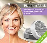 Platinum Mask - маска для подтяжки лица, фото 2