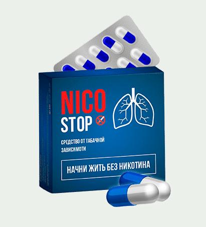 NicoStop (НикоСтоп) - капсулы против курения