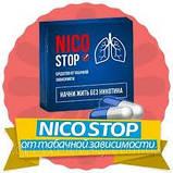 NicoStop (НикоСтоп) - капсулы против курения, фото 3