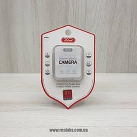 Защитные стекла для камеры XO iPhone 11 Pro/Pro Max (White)