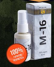 М16 - средство для повышения потенции