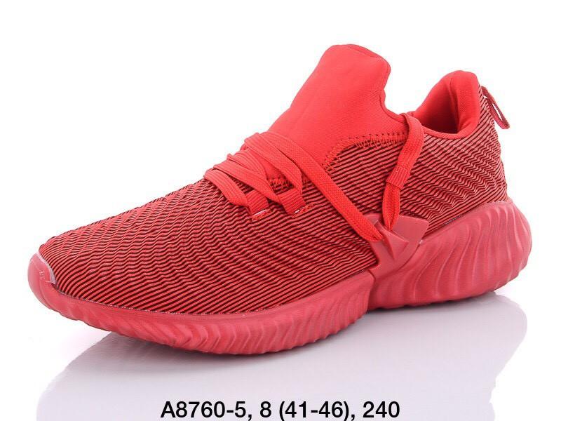 Кроссовки Bonote A 8760-5