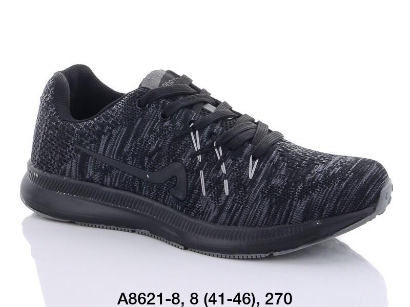 Кроссовки Bonote A 8621-8