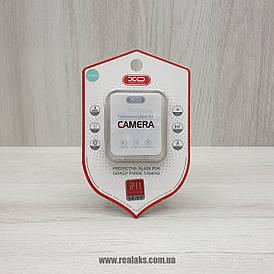 Защитные стекла для камеры XO iPhone 11 Pro/Pro Max (Green)
