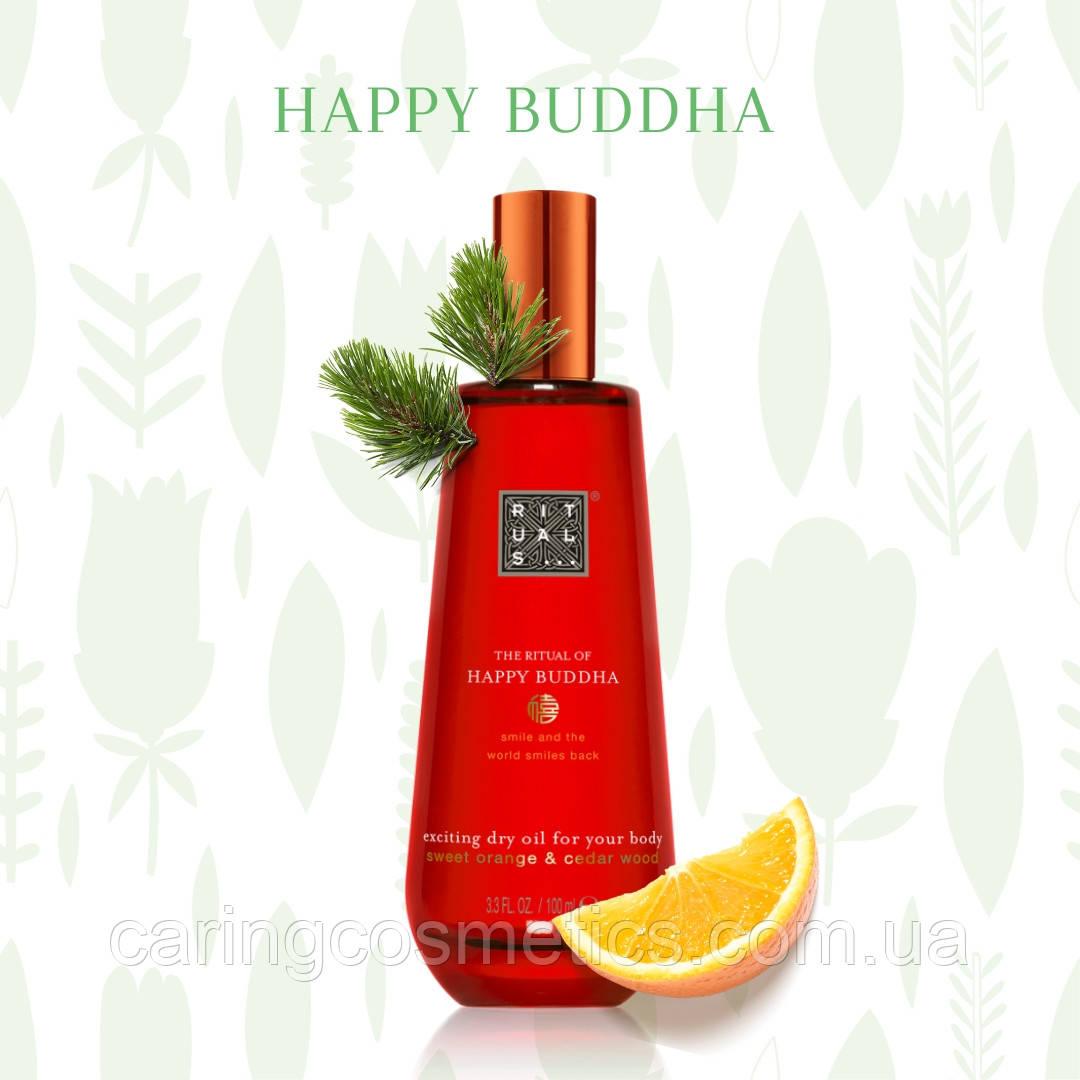 "Rituals. Сухое масло для тела и волос ""Happy Buddha"". Dry Oil 100 мл. Производство Нидерланды."