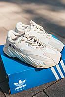 Беговые кроссовки Адидас Изи Буст 700 Аналог белые. Женские кроссы для бега Adidas Yeezy Boost 700 Analog