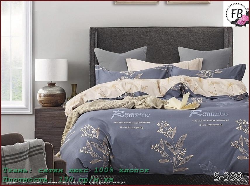 Постельное белье сатин люкс с компаньоном S399 Двуспальный