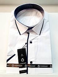 Рубашка с коротким рукавом Fiorenzo на кнопке