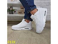 Кроссовки женские белые кожаные на амортизаторах Аир макс