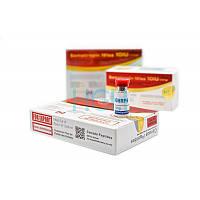 Canada Peptides GHRP-6 5 mg 1 флакон