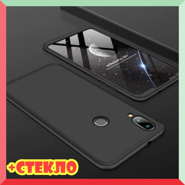 3D Чохол бампер 360° Xiaomi mi play протиударний + СКЛО В ПОДАРУНОК. Чохол сяоми мі плей