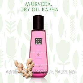 """Rituals. Сухое масло для тела и волос """"Ayurveda"""". Dry Oil KAPHA. Производство Нидерланды. 100 мл"""
