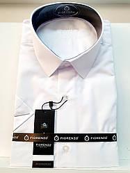 Рубашка с коротким рукавом Fiorenzo (масло)