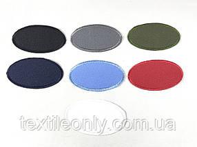 Нашивка Овал Разные цвета 65х40 мм
