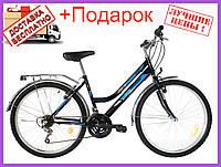 """Велосипед дорожный Mustang 26"""" Sport рама 18 черно-синий Дорожные Велосипеды универсал"""