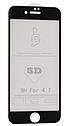 Защитное стекло для Apple iPhone 7/8  SE2020  5D (на весь экран)(черный), фото 6