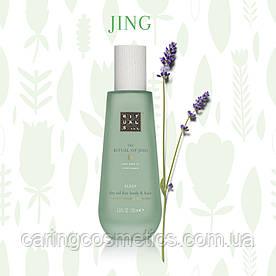 "Rituals. Сухое масло для тела и волос ""Jing"". Dry Oil.  100ml. Производство Нидерланды."