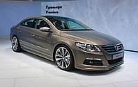 Шаровые опоры Volkswagen