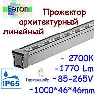 Архитектурный прожектор светодиодный Feron LL-889 18w IP65 2700K 1770Lm, фото 1