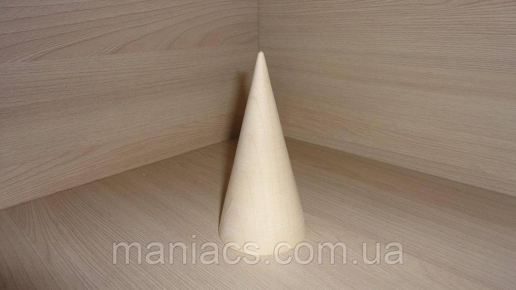 Конус из дерева, 12 см