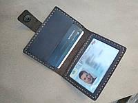 Кожаная обложка на авто документы и ID паспорт с отделами для карт на кнопке обложка на права и техпаспорт