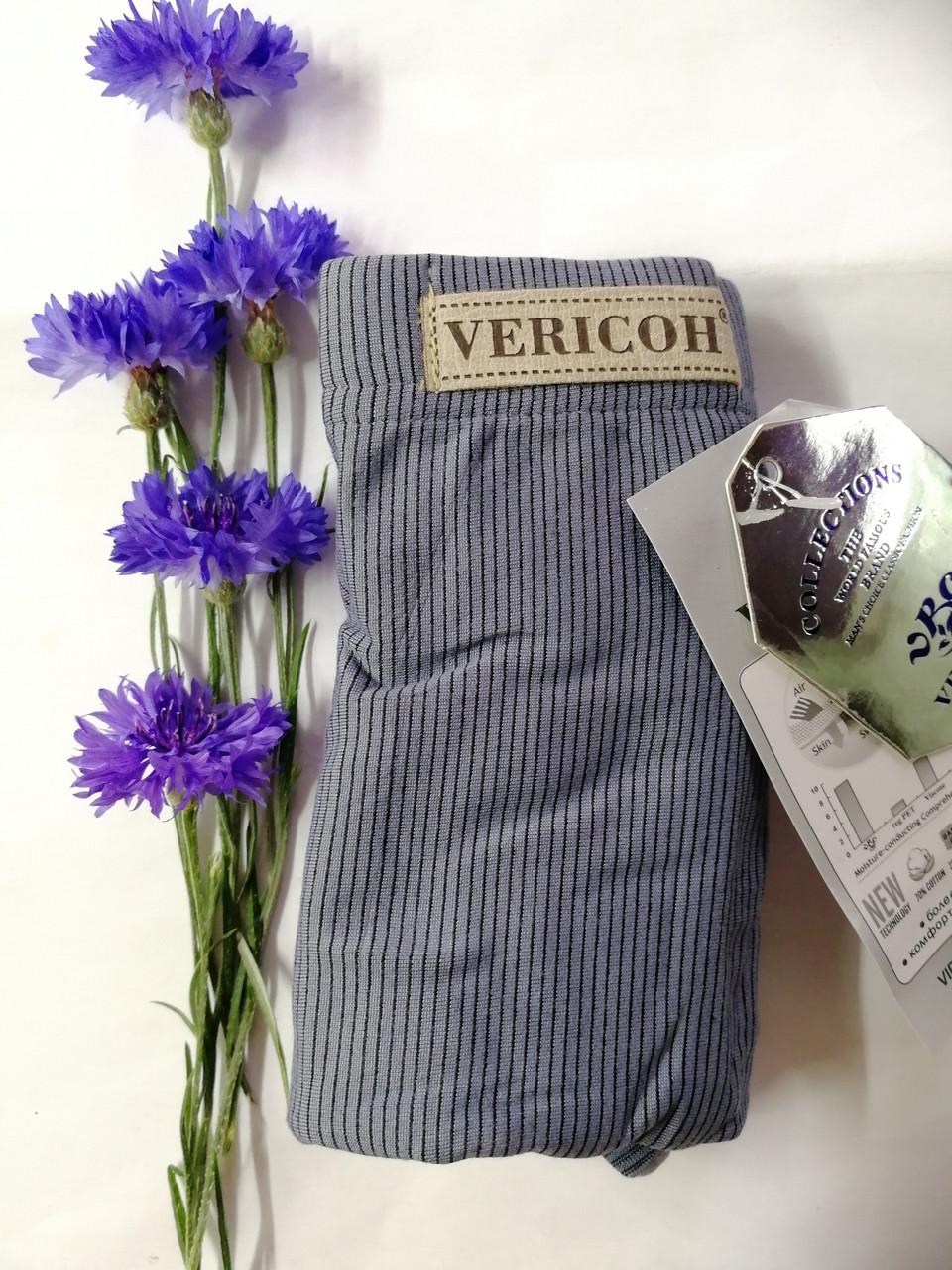 Мужские плавки в полоску с эмблемой, на вшитой резинке, Vericoh (Vericon) - качество! Мужские бамбуковые слипы