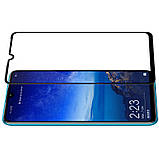 Nillkin Huawei P30 Lite/ Nova 4E CP+ Anti-Explosion Glass Screen Protector Black Защитное Стекло, фото 4