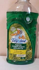 Универсальное моющее средство Easy Good свежесть зеленого сада 1 л